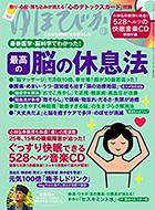 magazine114